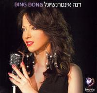 dingdong-dana